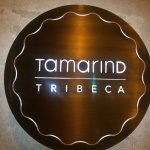 Tamarind - Tribeca Photo