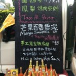 墨西哥烤肉餐車taco al pastor