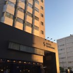 Photo of Hotel Sunshine Utsunomiya