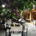 Photo of Trifilli Taverna