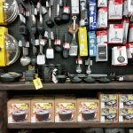 Kitchen utensils and cookware!