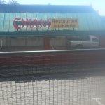 The Chiam Resturant Exterior