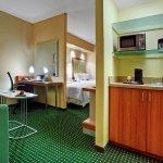 SpringHill Suites Baton Rouge North/Airport Foto