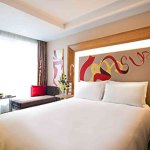 Foto de Hotel Novotel Guiyang Downtown