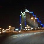 Window View - Novotel Bahrain Al Dana Resort Photo