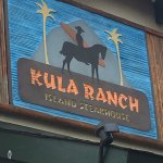 Kula Ranch Island Steakhouse의 사진