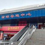 廈門のバスターミナル