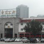 茶都の建物1