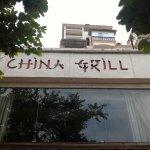 Foto de China Grill