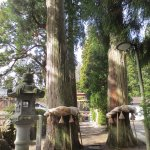 Karamatsu Shrine