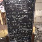 Foto di Laona Restaurant