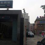 Photo de Wanlilu International Youth Hotel Beijing Dongsi