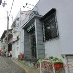 Foto de Shunyouken