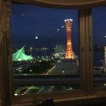 Kobe Port Tower Hotel Foto