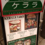 Kerala: Indian food in Kyoto!