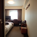 Foto di Richmond Hotel Sendai