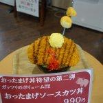 Foto de Road Station Makuraganosato Koga