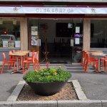 Photo of Restaurant Mosaique