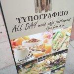 Photo of Typografio