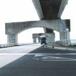 Ube Coastal Road