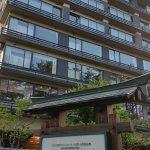 Photo of Hotel Keisui