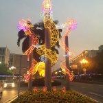 Zhongshan Xingzhong Street