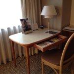 Foto de Hotel New Otani Hakata