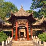Great Mosque - Phoenix Pavilion