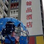 Foto de Chateau de Chine Hotel Hualien