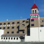 Uwa Park Hotel