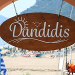 Dandidis Seaside Pension