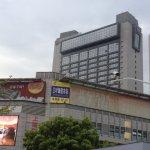 L'hôtel vu de la gare centrale