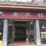 Wudangshan Nanyan Dayue Motel