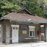 Kheng Yuen Lee Eating Shop