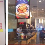 This MK restaurant is located on the 5th floor of Central Festival