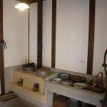Kaneko Misuzu Memorial Museum Foto