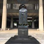 Hawaii State Capitol Foto