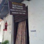 Photo of Radha Food House