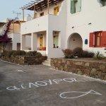 Photo de Ailouros Hotel
