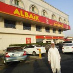 One of Albaik branches in Jeddah.