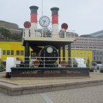 Photo de Steam Clock - Ariande