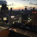 Swissotel Nankai Osaka Foto