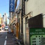 Photo de Kinuya Honkan
