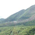 Photo of Misty Inn Sengokuhara
