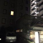 Photo of Hannou Daiichi Hotel