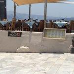 Petros Restaurant Foto