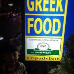 Photo de Pattayanis Greek Taverna