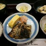 酒菜料理 愛志蔵