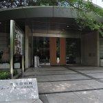 Foto de Asukayama Park