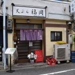 小さな店ですが